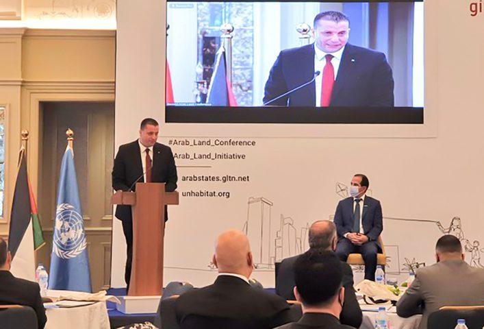 فلسطين تشارك في المؤتمر العربي الثاني للأراضي