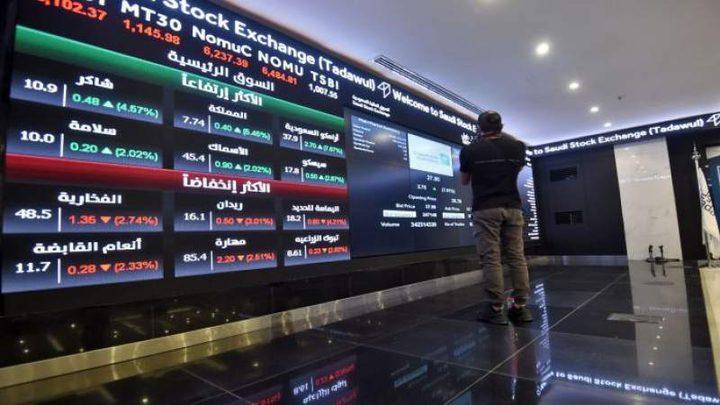اغلاق معظم أسواق الأسهم الخليجية في المنطقة الحمراء