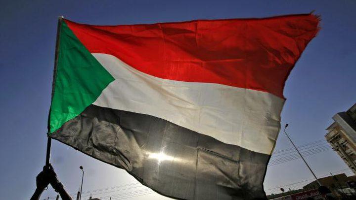 انضمام السودان لاتفاقية مناهضة التعذيب