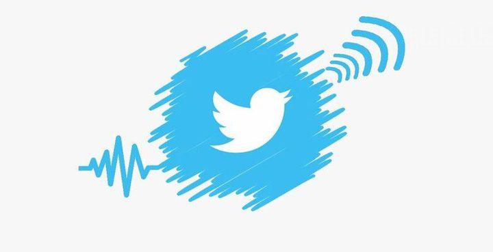 تويتر يطرح خاصية جديدة لجني الأموال