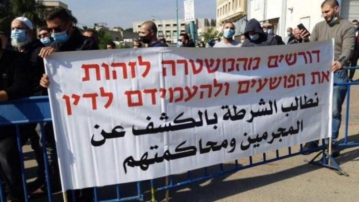 وقفة احتجاجية في قلنسوة ضد الجريمة وتواطؤ شرطة الاحتلال