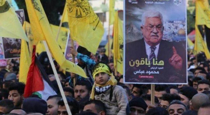 فتح: الانتخابات ممر إلزامي وخطوة إستراتيجية لإنهاء الانقسام