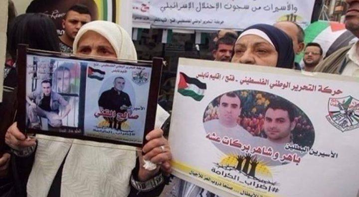 تكريم أسر شهداء جهاز المخابرات العامة في جنين