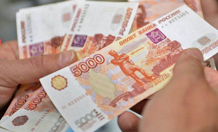 مسؤول مصرفي كبير يرسم مستقبل الاقتصاد الروسي في 2021