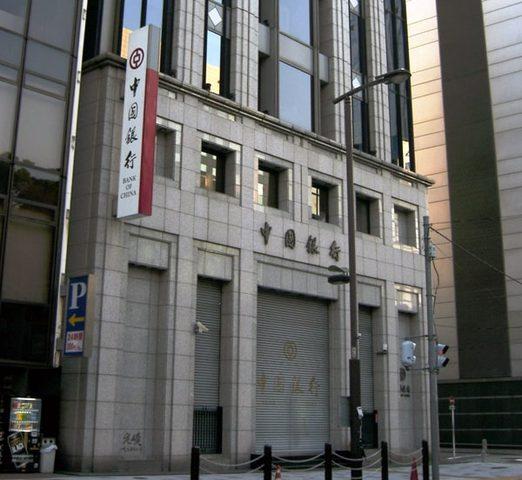 لأول مرة منذ 27 عاما.. نجاح عملية تحويل بنكية من بكين إلى الخرطوم