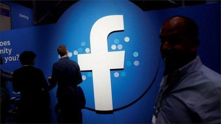 """تغريم فيسبوك أكثر من نصف مليار دولار بسبب """"بصمة الوجه"""""""