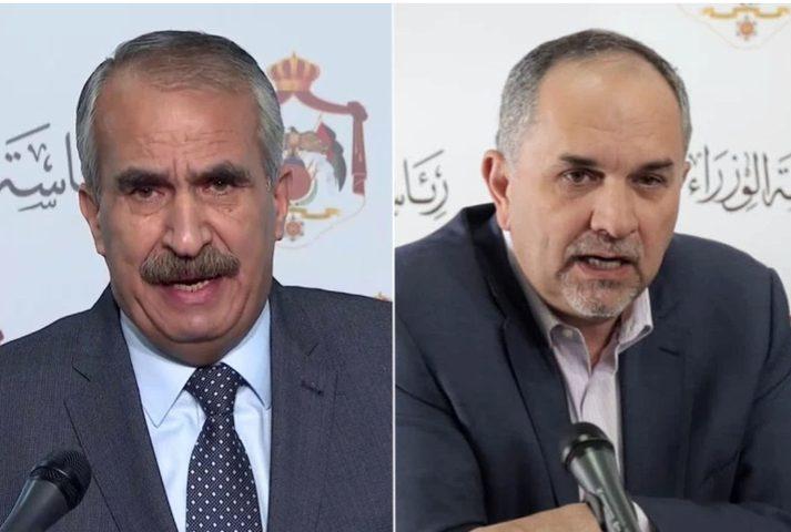 الأردن.. استقالة وزيري الداخلية والعدل