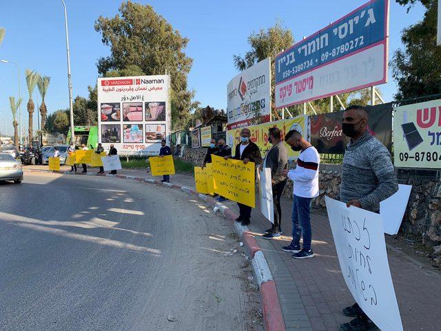 قلنسوة: وقفة احتجاجية ضد تصاعد الجريمة