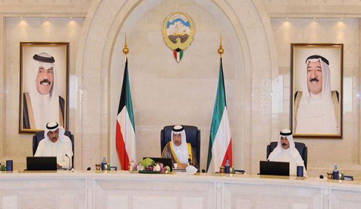 اصدار مرسوم أميري لتشكيل الحكومة الجديدة في الكويت
