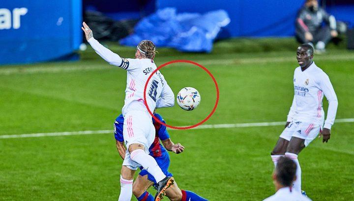 هل تغاضى الحكم عن احتساب ركلة جزاء ضد ريال مدريد ؟