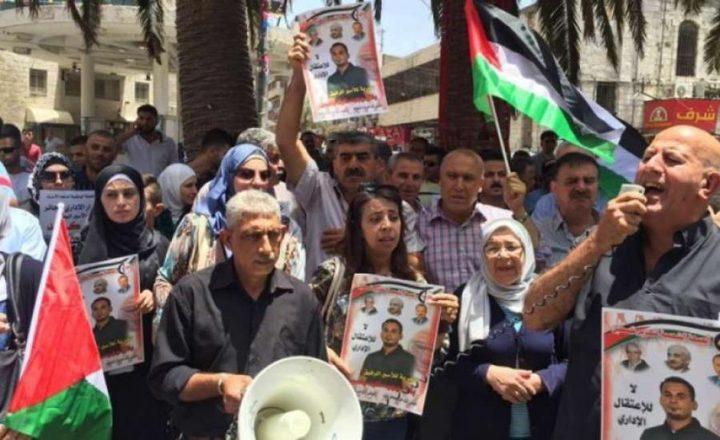 طولكرم: وقفة دعم وإسناد للأسرى في سجون الاحتلال