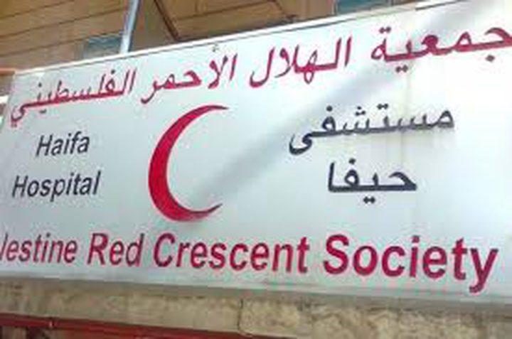 افتتاح قسم العمليات في مستشفى حيفا بمخيم برج البراجنة