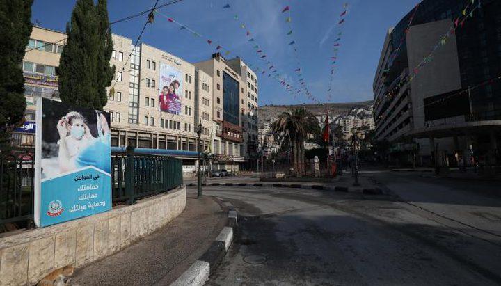 محافظ نابلس: اللجان المختصة ستجتمع غداً لتقييم الوضع الوبائي