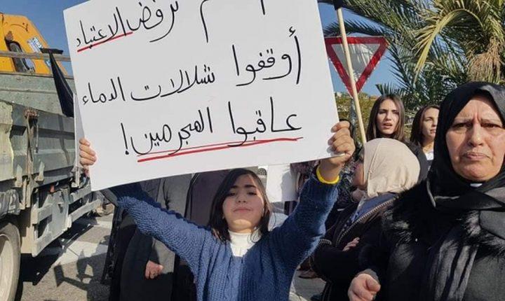 بلدية أم الفحم تغلق عدة شوارع استعدادا لمظاهرة الغضب