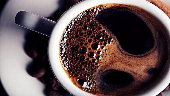 كيف تقلل من نسبة السعرات السلبية في فنجان القهوة ؟