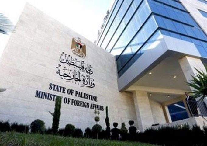 الخارجية: التجاهل الدولي لاستمرار الاستيطان يشكل حماية للاحتلال
