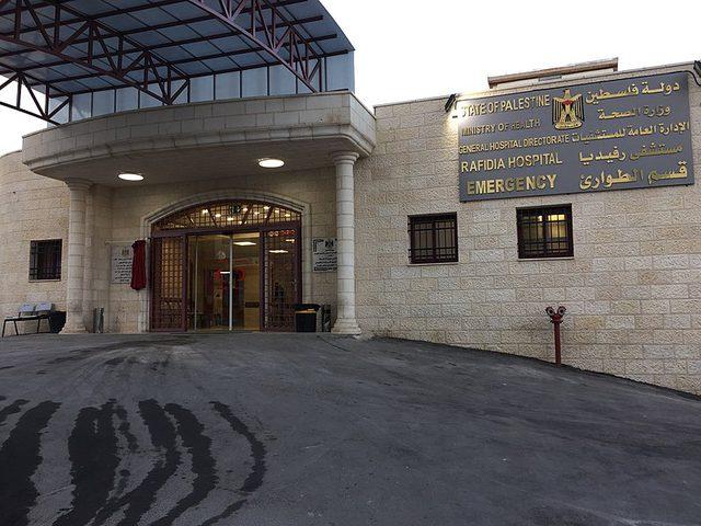 الصحة توضح حقيقة الشجار الذي وقع بمستشفى رفيديا بنابلس