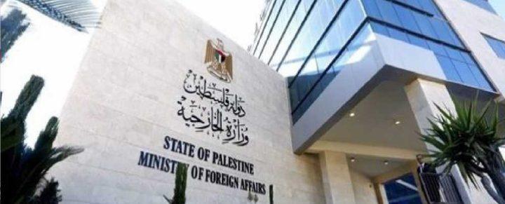الخارجية: صمت بعض الدول عن الإرهاب الإسرائيلي يجعلها شريكة فيه