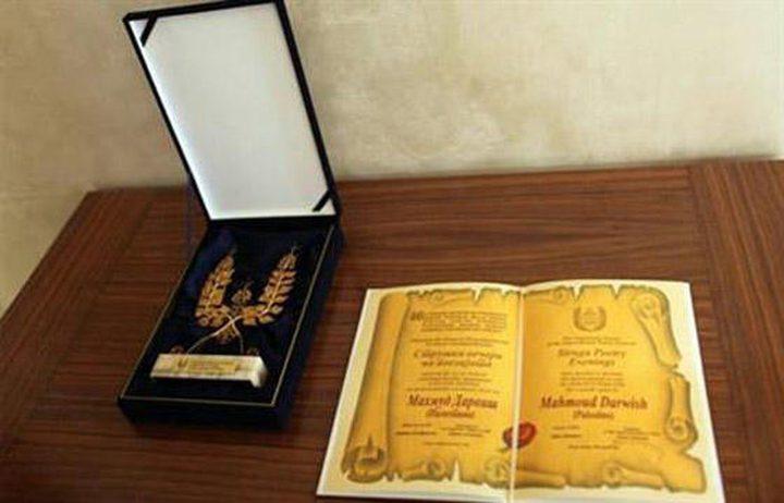 منح جائزة محمود درويش للإبداع 2021 للمخرج بكري والتشكيلي قريشي