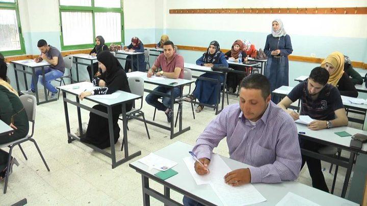 """""""التعليم العالي"""" تعلن نتائج الامتحان الشامل للدورة الشتوية 2021"""