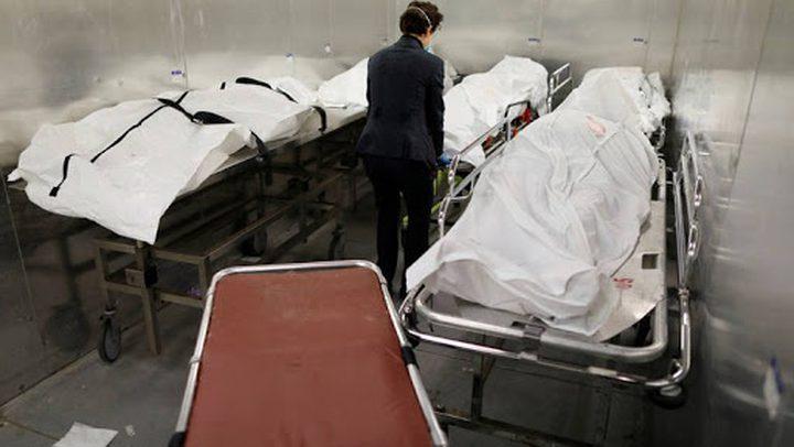 995 حالة وفاة و 51954 إصابة جديدة بكورونا في أمريكا