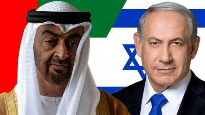 """الإمارات توقفاستعداداتها لاستضافة قمة بمشاركة """"إسرائيل"""""""