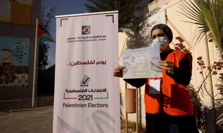 لجنة الانتخابات تحدد آلية وموعد قبول طلبات الترشح