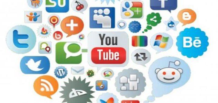 عودة مواقع التواصل الاجتماعي للعمل مجددا بعد توقفها