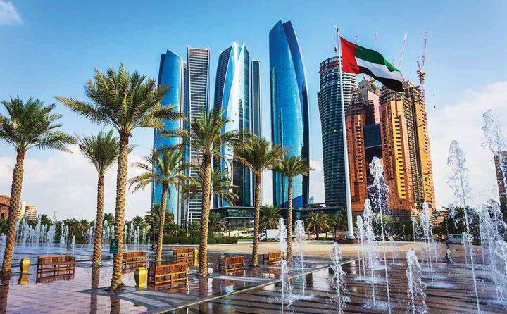 حاكم دبي يقر تصريح إقامة العمل الافتراضي
