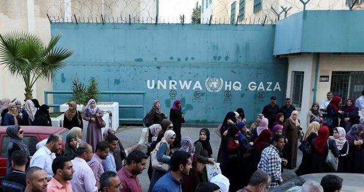 غزة: إغلاق مراكز خدمات الأونروا احتجاجاً على السلة الموحدة