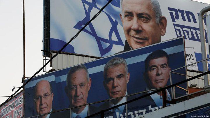 """انطلاق الانتخابات """"الإسرائيلية"""""""