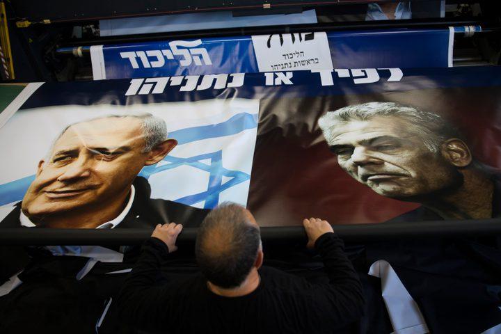 نتائج الانتخابات الإسرائيلية 2021 بعد فرز 97% من الأصوات