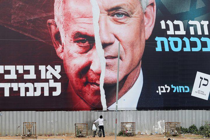 خبير إسرائيلي يرجح بأن تكون نتائج انتخابات الكنيست الحالية حاسمة