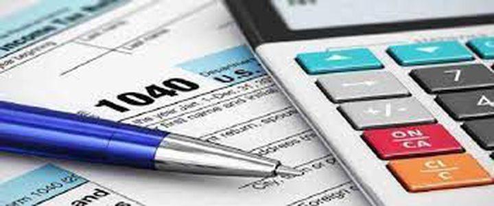 تمديد فترة الإفصاح عن البيانات المالية