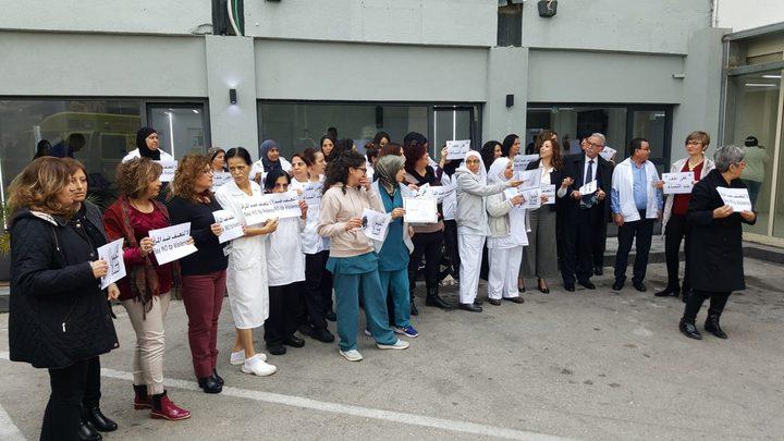 الناصرة: وقفة احتجاجية للممرضين والممرضات بمستشفى العائلة المقدسة