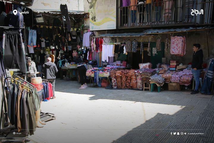 أجواء مدينة نابلس اليوم