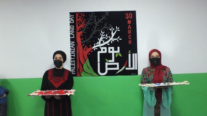 تركيا: الجالية الفلسطينية تحيي يوم الأرض الخالد