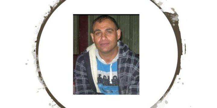 الكيلة تطالب المجتمع الدولي بإنقاذ حياة الأسير عماد البطران