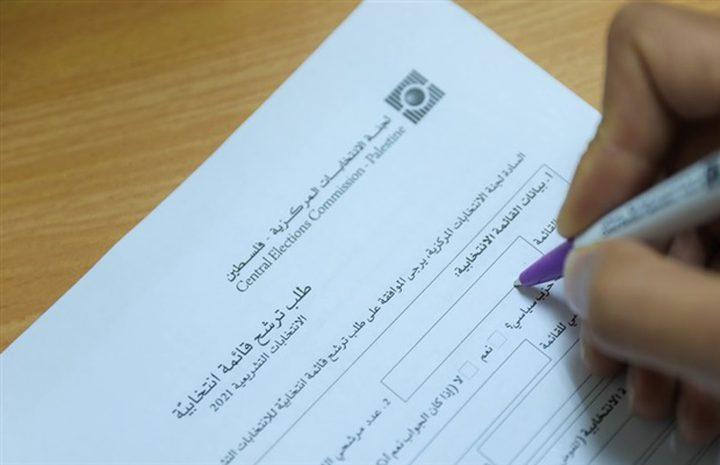 لجنة الانتخابات تمدد استقبال طلبات التشرح حتى منتصف الليلة