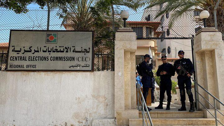 لجنة الانتخابات تعلن اغلاق باب الترشح للانتخابات التشريعية 2021