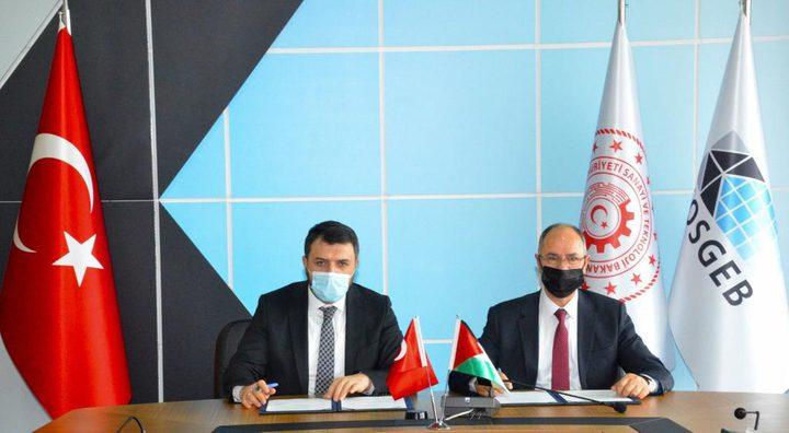فلسطين وتركيا توقعان اتفاقية لتنمية المشاريع الصغيرة والمتوسطة