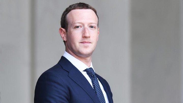 هاكرز يخترقون حساب مؤسس فيسبوك وينشرون رقمه الخاص