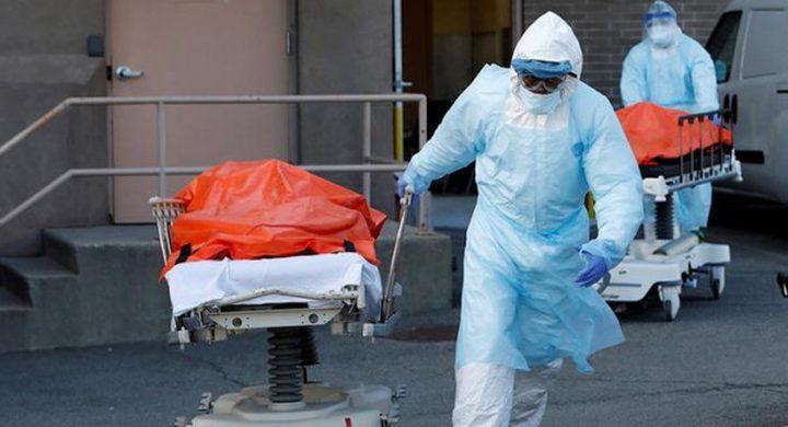 كورونا عالميا: نحو مليونين و874 ألف وفاة وأكثر من 132مليون إصابة