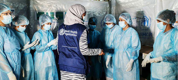 الصحة العالمية:معاً نحو عالم يتمتع بقدر أكبر من العدالة والصحة