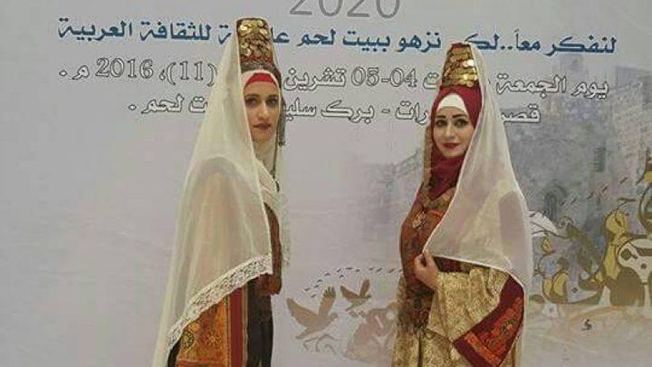 انطلاق فعاليات بيت لحم عاصمة للثقافة العربية