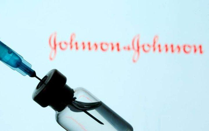 """""""جونسون آند جونسون"""" تعلن عن تأجيل استخدام لقاحها في أوروبا"""
