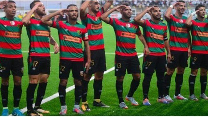 لاعبو مولودية الجزائر يقاطعون التدريبات بسبب مستحقات متأخرة