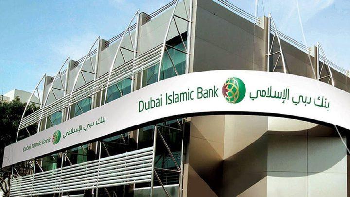 """""""دبي الإسلامي"""" يحدد السعر الاسترشادي لصكوك إضافية"""
