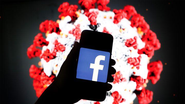 فيسبوك يقدم ميزة جديدة لتسهيل عملية التلقيح ضد كورونا