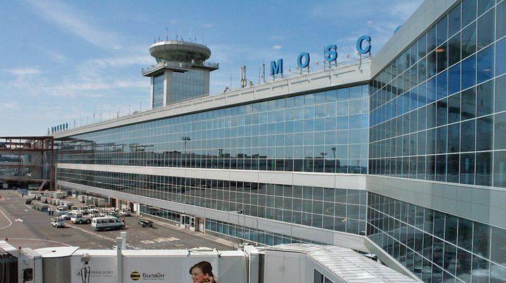 روسيا تطرح الإقامة الدائمة مقابل الاستثمار
